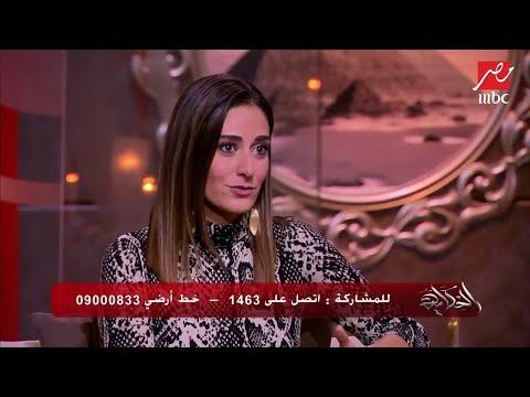 """أمينة خليل عن جينيفر لوبيز: أحسها """"قالعة"""" طوال الوقت"""