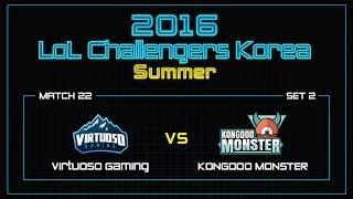 Virtuoso vs Kongdoo, game 2
