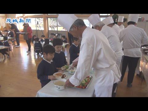 Gakkohojinekimizugakuenibaraki Kindergarten