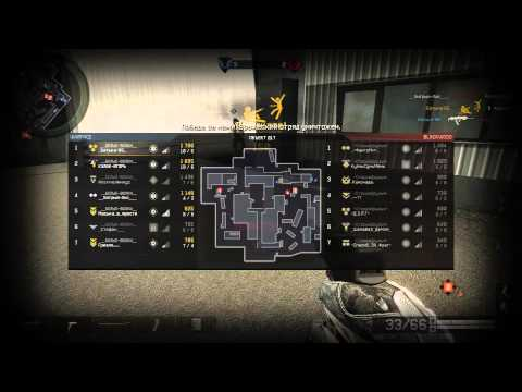 Warface ClanWar Moments #4 [Oldman]