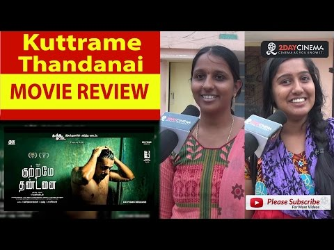 Kuttrame Thandanai Movie Review | Vidharth | AishwaryaRajesh - 2DAYCINEMA.COM