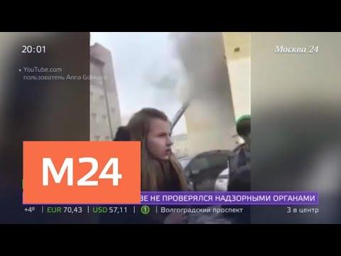Подписывайтесь на наш канал в YouTube: https://www.youtube.com/user/infomoscow24?sub_confirmation=1 В Кемеровской области ввели режим...