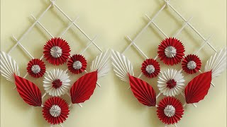 Genius Craft Idea out of Paper || DIY Room Decor 2018 | Handmade Craft | Wall Hanging Making at Home