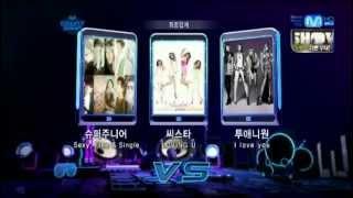 Download Lagu 120712 Mnet M! Countdown - Today's Winner? Mp3