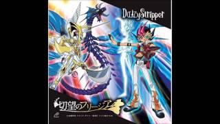 Yu-Gi-Oh Zexal Ending 2 - Setsubo no Freesia (Full)