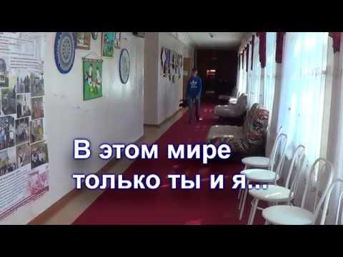 Просмотреть видео