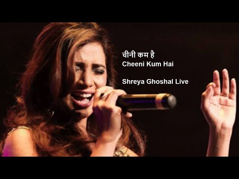 Shreya GhoshalLive | Cheeni Kum - Title Track (चीनी कम है)