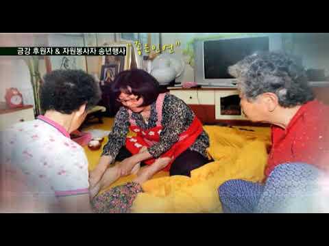 2012년 송년행사 영상