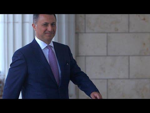 Το ΥΠΕΣ Σκοπίων επιβεβαίωσε ότι ο Γκρουέφσκι είναι στην Ουγγαρία…