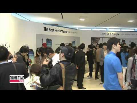 Samsung Electronics record operating profits beats market expectations