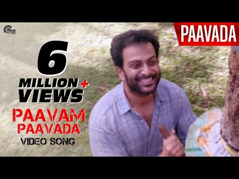 Video Paavada | Paavam Paavada Video Song ft Prithviraj Sukumaran | Official download in MP3, 3GP, MP4, WEBM, AVI, FLV January 2017