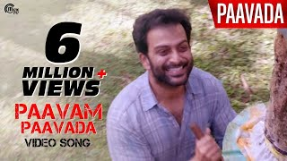 Paavam Paavada song video HD - Prithviraj, Anoop Menon, Maniyan Pilla