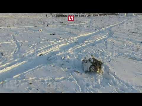 Кадры с дрона. Место падения самолета Ан-148 (видео)