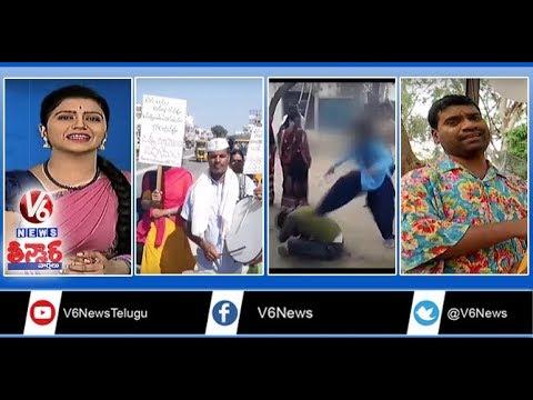 Leaders Nominations & Campaigns | Couple Lives In Bathroom | Powerboat Race In AP | Teenmaar News