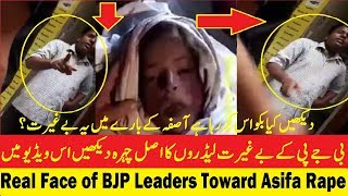 Video Real face of BJP leaders towards kashmiries | Look how BJP leaders are reacting on Asifa rape case MP3, 3GP, MP4, WEBM, AVI, FLV April 2018