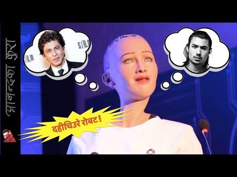 (Sophia is confused - Anmol KC or Shah Rukh Khan?... 5 min  46 sec)
