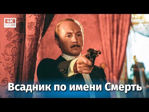 Жорж Нери