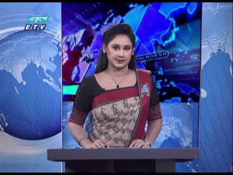 01 Am News || রাত ০১টার সংবাদ || 10 August 2020 || ETV News