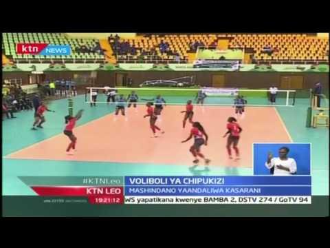 KTN Leo: Mashindano ya Voliboli ya chipukizi yaendelea Kasarani, October 24 2016