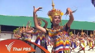 ทุกทิศทั่วไทย - 2 ก.ย. 58