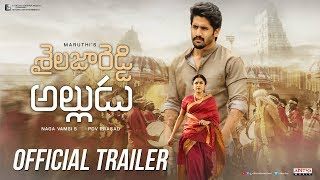 Shailaja Reddy Alludu movie songs lyrics