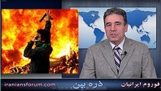 پاشنه آشیل رژیم ایران