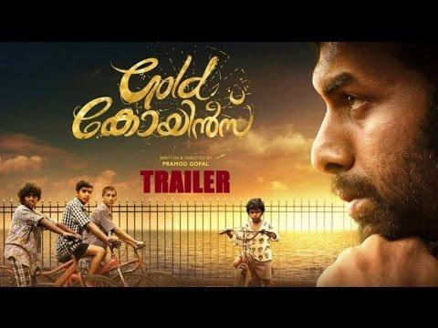 GOLD COINS TRAILER | MALAYALAM MOVIE | PRAMOD GOPAL | SUNNY WYNE