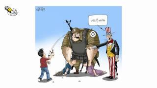 كاريكاتير نضال ديب 2