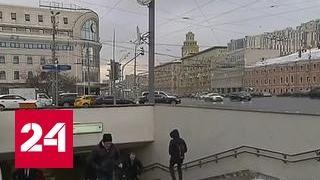 МЧС предупреждает москвичей о сильной метели