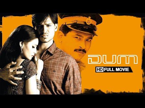 Dum (2003) Hindi Full Movie | Vivek Oberoi | Diya Mirza |