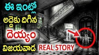 Video అద్దెకు దిగిన దయ్యం | ఈరాత్ర్రి ఈ వీడియో చూసి పడుకోగలరా |Real Vijayawada Family Story | Sumantv MP3, 3GP, MP4, WEBM, AVI, FLV Mei 2018