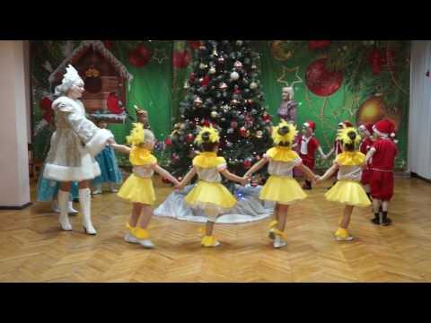 2017. новый год в детском саду (видео)