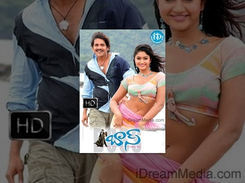 Boss Telugu Full Movie    Nagarjuna, Nayantara, Poonam Bajwa, Shriya    VN Aditya    Kalyani Malik