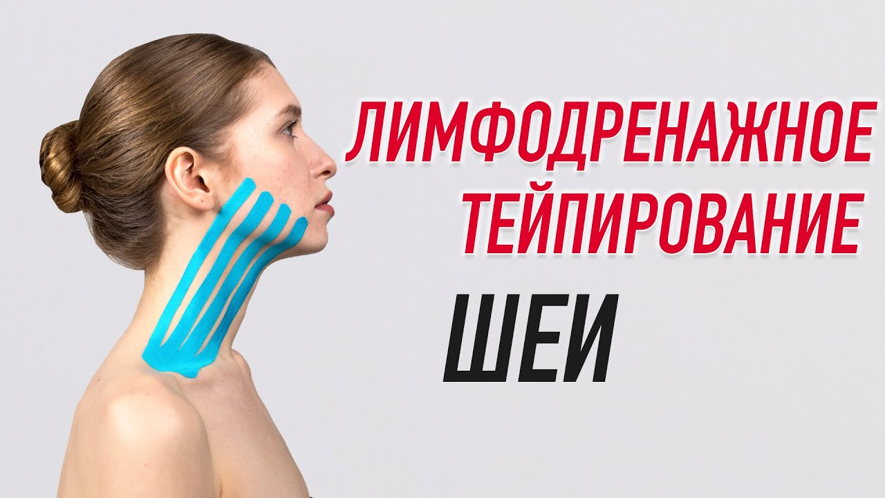 Тейп для лица BB FACE TAPE™ 5 см × 5 м хлопок лайм Фото 9
