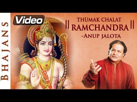 Video Thumak Chalat Ramchandra - Anup Jalota Bhajan | Ram Navami 2018 Bhakti Songs download in MP3, 3GP, MP4, WEBM, AVI, FLV January 2017