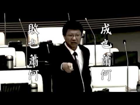 網友神惡搞「謝龍介說俗語」大爆笑
