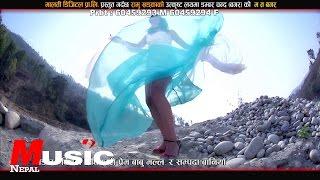 Ma Ta Bagar By Bishnu Majhi & Shakti Chand