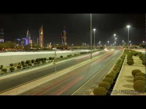 Kuwait Under the Clouds الكويت تحت السحاب نسخة العيد الوطني