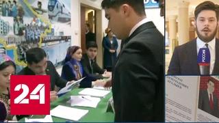 Явка на выборах туркменского президента составила 25,5%