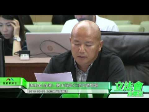 陳明金:關注挖路工程交通問題 ...