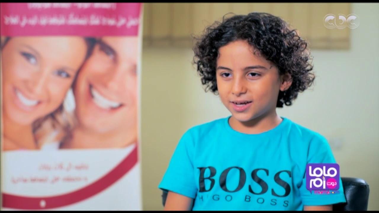 ماما دوت أم  | كواليس أول زيارة لطفلك عند دكتور الأسنان المفروض تبقى إمتى ويحصل فيها إيه