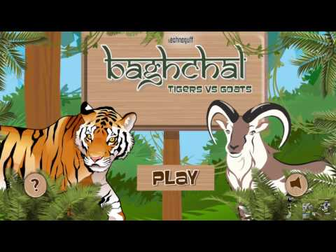 Bagha Chall (Tigers​ 🐅  Vs Goats 🐐) Game Nepalis Game Mobile Game