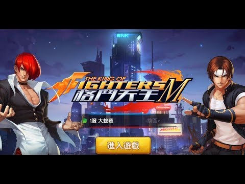 《格鬥天王M》手機遊戲玩法與攻略教學!