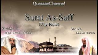 61- Surat As-Saff with audio english translation Sheikh Sudais & Shuraim