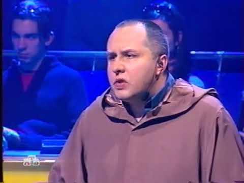 Своя игра. Хашимов - Подольный - Эдигер (20.12.2003) (видео)
