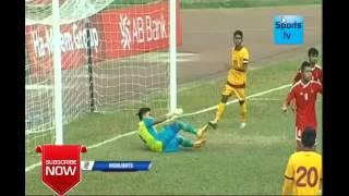 Highlights of Nepal vs SriLanka in Bangabandhu Gold Cup 2016