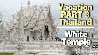 Vacation Part 3 Thailand Travel - White Temple aka Wat Rong Khun in the Chiang Rai Province + Seeing  Deadpool, Terminator, Captain America on a tree and more. Opus One by Audionautix is licensed under a Creative Commons Attribution license (https://creativecommons.org/licenses/by/4.0/)Artist: http://audionautix.com/