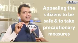 Watch CM Devendra Fadnavis appealing the citizens to be safe & to take precautionary measures