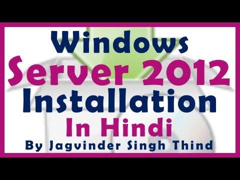 Windows Server 2012 Installation and Configuration (Hindi) - Video 4