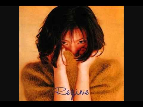 Tekst piosenki Regine Velasquez - I'm Lost In Lonely Harmony po polsku